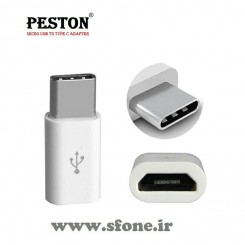 Peston USB Type-C To microUSB Adapter