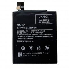 باتری شیائومی Redmi Note 3
